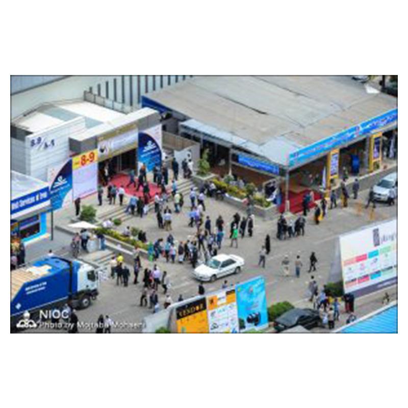 نمایشگاه بینالمللی تاسیسات و سیستمهای سرمایشی و گرمایشی