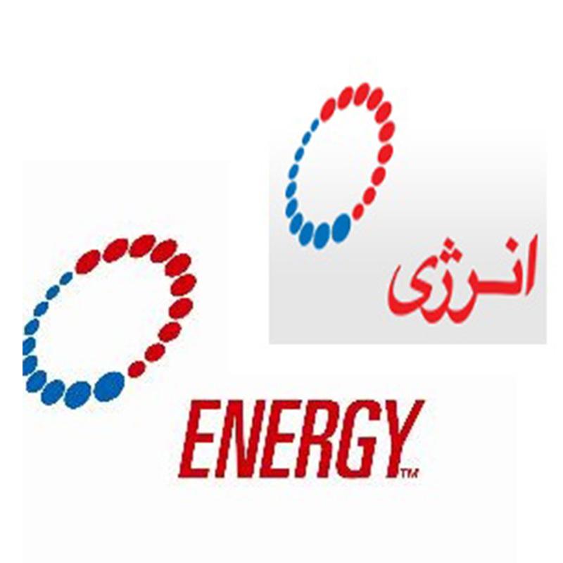 تاریخچه شرکت انرژی و محصولات شرکت انرژی