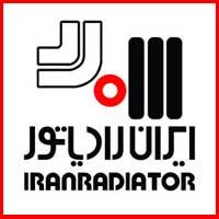 قطعات پکیج ایران رادیاتور