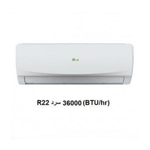 اسپلیت دیواری پیستونی 36000 گرین مدل GWS-H36P1T3PB-تیک سرویس