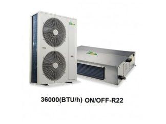 داکت اسپلیت حاره ای r22 گرین-gds-36p1t3b-تیک سرویس