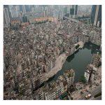 سیستم گرمایش مرکزی چین - تیک سرویس