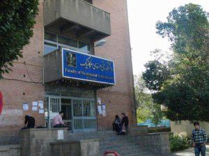 دانشکده مکانیک دانشگاه تبریز