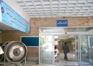 دانشکده مکانیک دانشگاه علم و صنعت