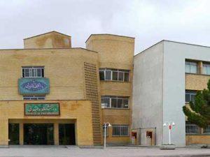 دانشکده مکانیک دانشگاه فردوسی مشهد