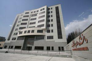 دانشگاه مکانیک دانشگاه تهران
