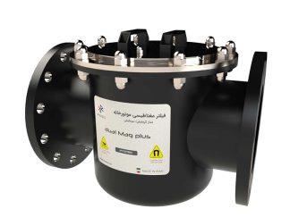 فیلتر مغناطیسی موتورخانه بزرگ 1